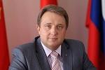 Глава города Электроугли Московской области