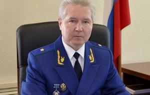 Прокурор Магаданской области