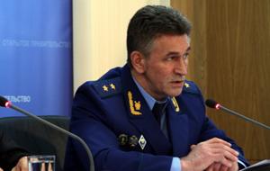 Прокурор Республики Северная Осетия-Алания