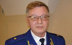 Прокурор Ярославской области