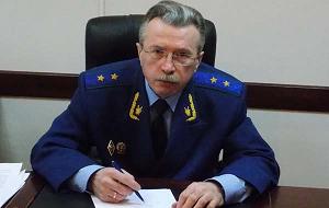 Прокурор Тюменской области