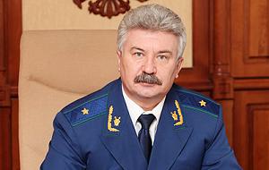 Прокурор Забайкальского края