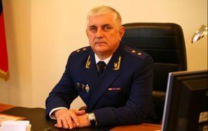 Прокурор Брянской области