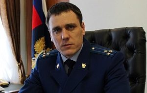 Прокурор Калужской области