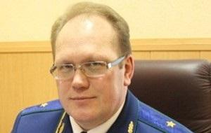 Прокурор Ненецкого автономного округа