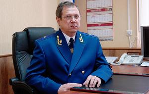 Прокурор Кировской области