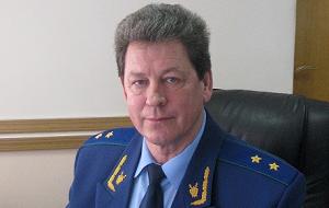 Прокурор Камчатского края