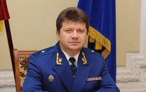 Прокурор Тульской области