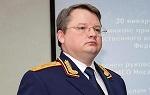 Руководитель Cледственного управления Следственного комитета РФ по Омской области