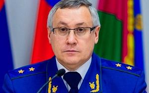 Заместитель Генерального прокурора