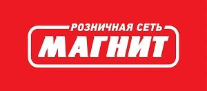 «Магнит» — российская компания розничной торговли и одноимённая сеть продовольственных магазинов