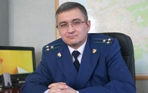 Прокурор Амурской области