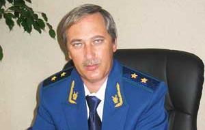 Прокурор Иркутской области