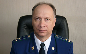Прокурор Республики Алтай