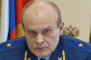 Прокурор Архангельской области