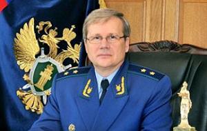 Прокурор Свердловской области