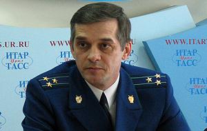 Прокурор Нижегородской области