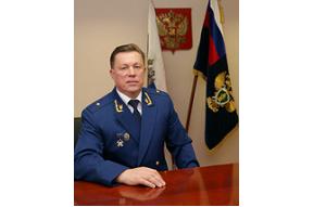 Прокурор Чукотского автономного округа