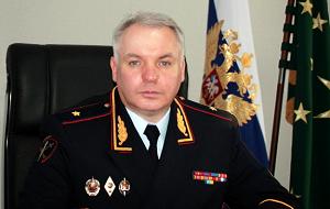 Начальник УМВД РФ по республики Адыгея