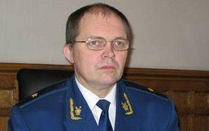 Прокурор Тверской области