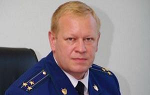 Прокурор Сахалинской области