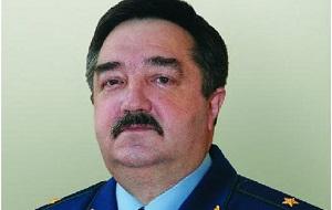 Прокурор Белгородской области