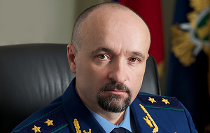 Прокурор Красноярского края