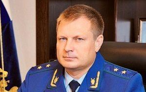 Прокурор Калининградской области