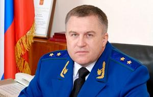 Прокурор Курганской области