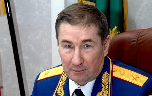 Бывший Руководитель Cледственного управления Следственного комитета РФ по Ямало-Ненецкому автономному округу