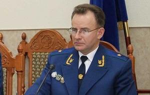Прокурор Ивановской области