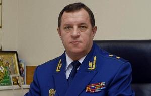 Прокурор Рязанской области