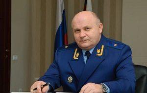 Прокурор города Москвы