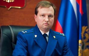 Прокурор города Севастополя