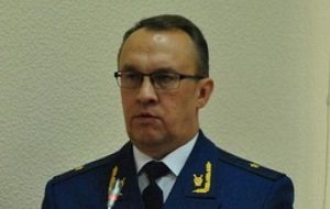 Прокурор Мурманской области