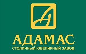 Российская ювелирная компания, основанная в 1993 году