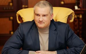 Глава Республики Крым