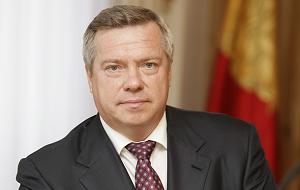 Губернатор Ростовской области