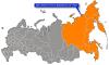 Дальневосточный федеральный округ