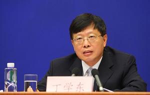 Директор Китайской инвестиционной корпорации