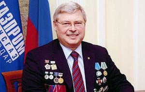Губернатор Томской области