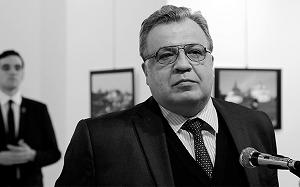 Российский дипломат, Чрезвычайный и полномочный посол Российской Федерации в Турции. Герой Российской Федерации (2016, посмертно).
