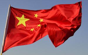 Государство в Восточной Азии. Крупнейшее по численности населения государство мира (свыше 1,38 млрд, большинство населения — этнические китайцы, самоназвание — хань); занимает третье место в мире по территории, уступая России и Канаде