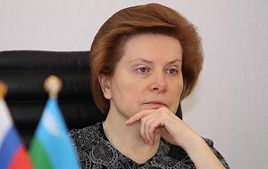 Губернатор Ханты-Мансийского АО — Югра