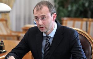 Губернатор Чукотского АО