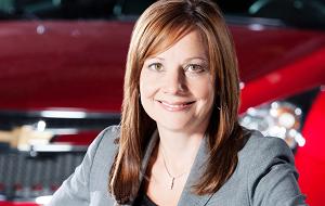 """Американская бизнесвумен, исполнительный директор """"General Motors"""""""