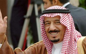 Король Саудовской Аравии, хранитель двух святынь и глава династии Аль Саудов. Стал королём и премьер-министром 23 января 2015 года после смерти своего единокровного брата, короля Абдаллы