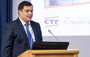 Генеральный директор АО «Стройтрансгаз»