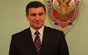 Бывший Начальник Управления ФСБ РФ по Пермскому краю