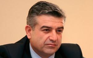 Армянский государственный деятель. Старший брат предпринимателя Самвела Карапетяна